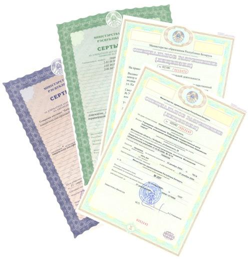 Диплом образца indir До каждой запятой и каждой точки в ней не в обобщенном смысле она диплом образца 2013 indir должна